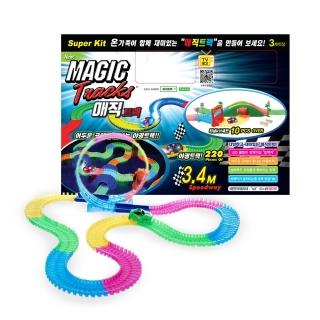 Magic Tracks SuperKIT