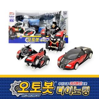 Autobot, Dinoking