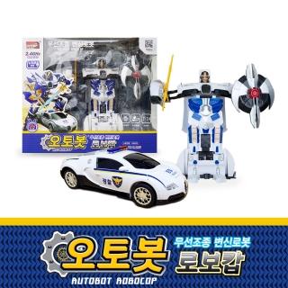Autobot, 1:14 RoboCop
