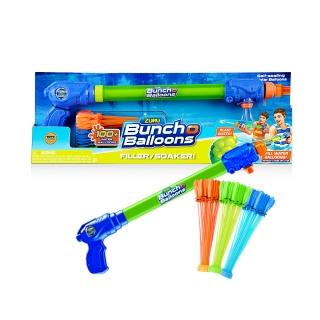 Bunch O Balloons Filler/Soaker
